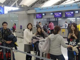 日本出発 いってきます!