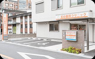 四条畷駅から徒歩5分駐車場は5台完備しております